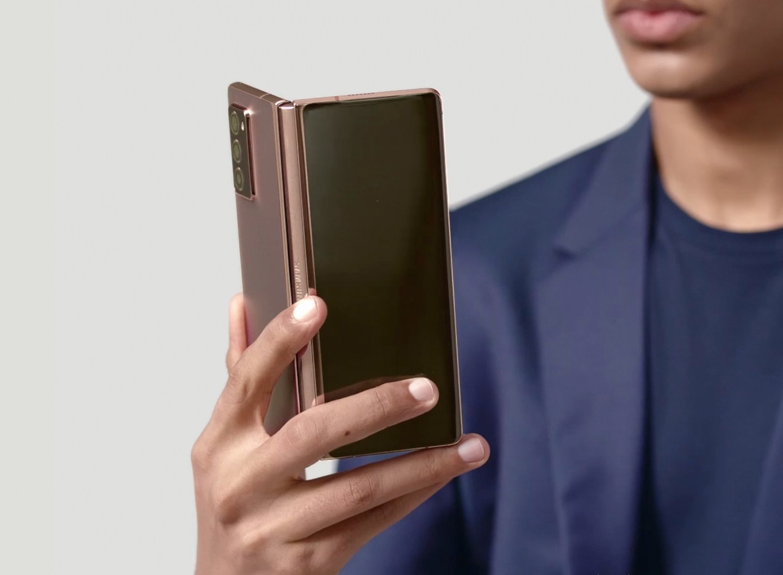 Samsung Galaxy Z Fold2 Smartphone